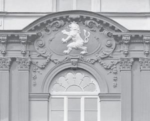 Fot. 1. Fragment budynku Naczelnego Sądu Administracyjnego w Brnie.