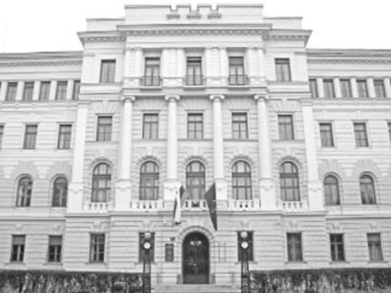 Sąd Najwyższy, Sąd Wyższy oraz Sąd Okręgowy w Lublanie