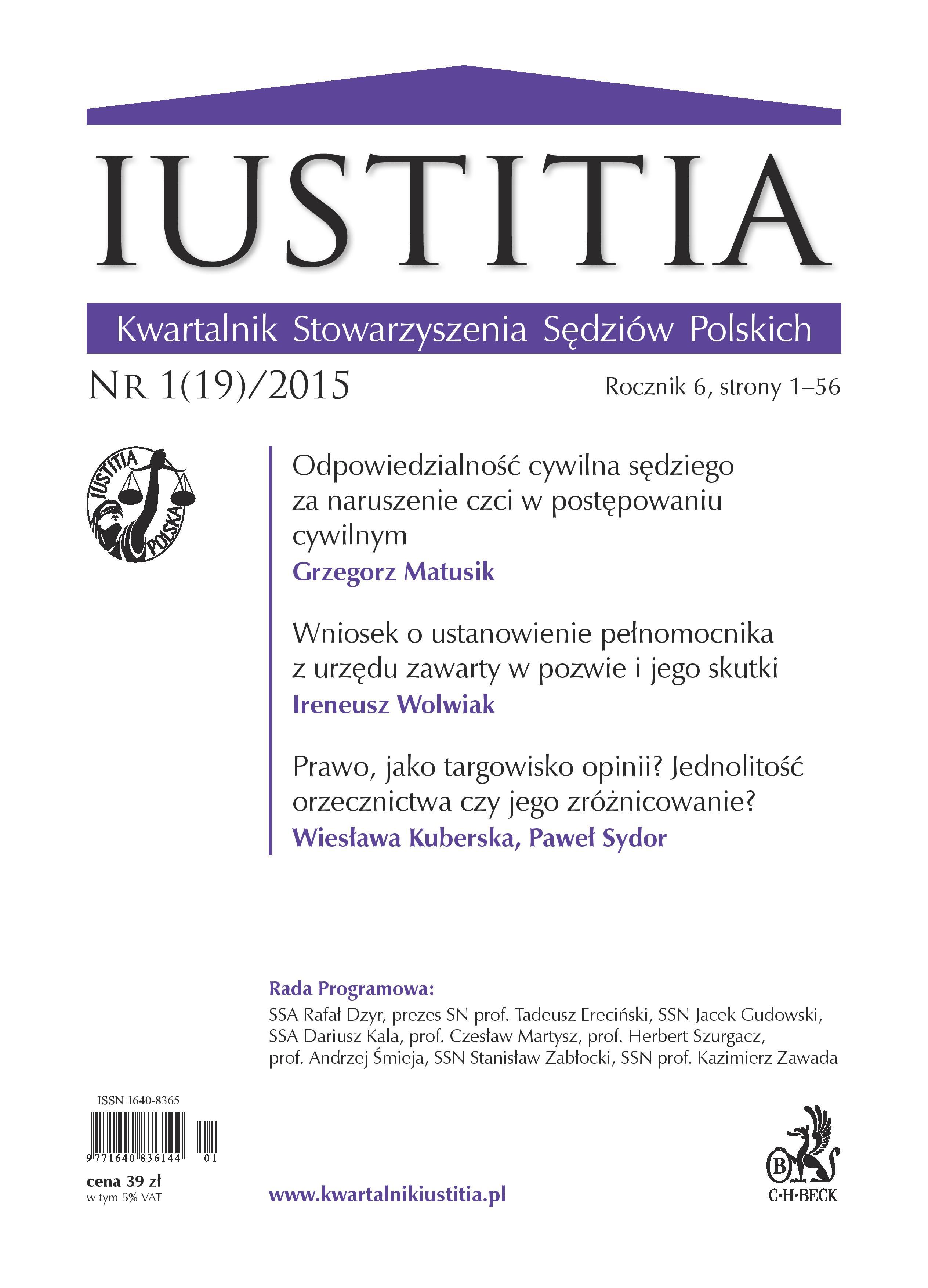 Iustitia Kwartalnik Stowarzyszenia Sędziów Polskich - kwartalnik - prenumerata półroczna już od 59,00 zł